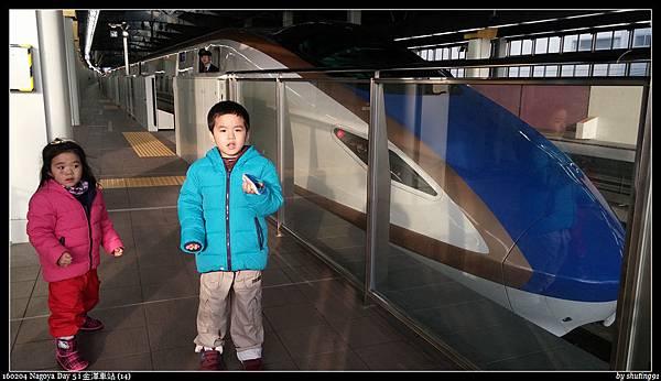 160204 Nagoya Day 5 i 金澤車站 (14).jpg