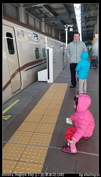 160204 Nagoya Day 5 i 金澤車站 (28).jpg