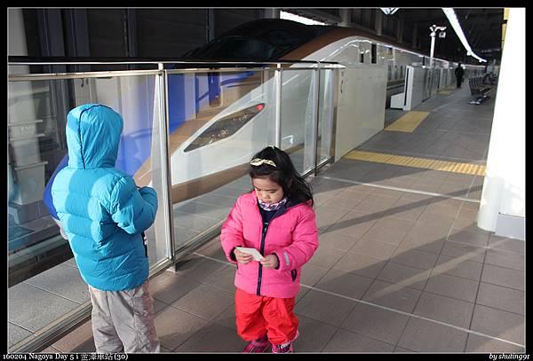 160204 Nagoya Day 5 i 金澤車站 (30).jpg
