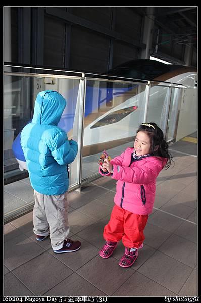 160204 Nagoya Day 5 i 金澤車站 (31).jpg