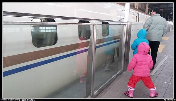 160204 Nagoya Day 5 i 金澤車站 (34).jpg
