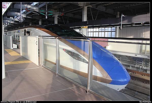 160204 Nagoya Day 5 i 金澤車站 (35).jpg