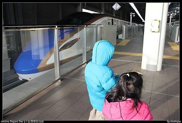 160204 Nagoya Day 5 i 金澤車站 (39).jpg