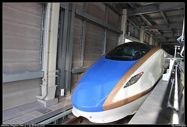 160204 Nagoya Day 5 i 金澤車站 (41).jpg