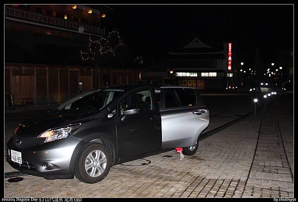 160204 Nagoya Day 5 j 山代溫泉 足湯 (35).jpg