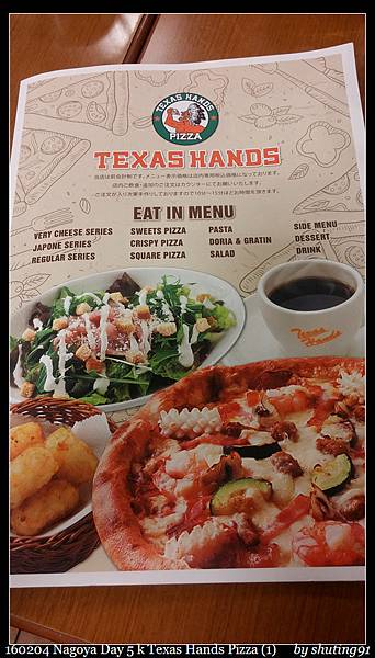 160204 Nagoya Day 5 k Texas Hands Pizza (1).jpg