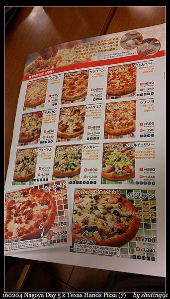 160204 Nagoya Day 5 k Texas Hands Pizza (7).jpg