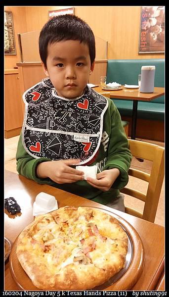 160204 Nagoya Day 5 k Texas Hands Pizza (11).jpg