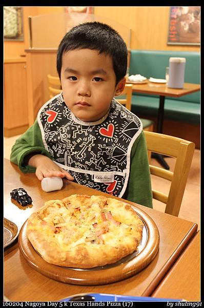 160204 Nagoya Day 5 k Texas Hands Pizza (17).jpg