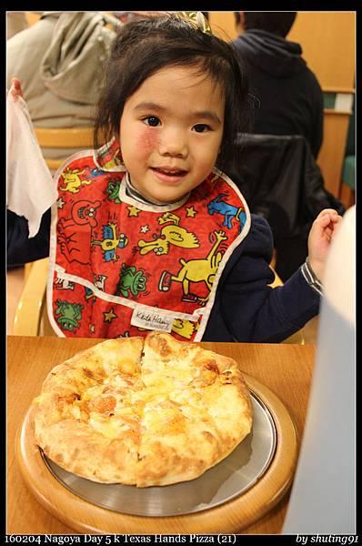 160204 Nagoya Day 5 k Texas Hands Pizza (21).jpg