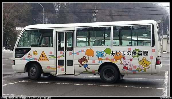 160205 Nagoya Day 6 b 新保ファミリースキー場  (32).jpg