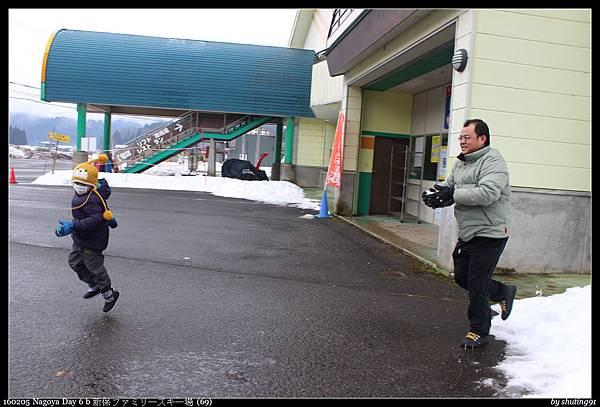 160205 Nagoya Day 6 b 新保ファミリースキー場  (69).jpg