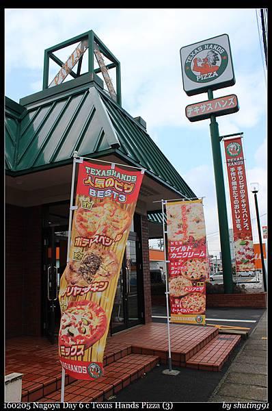 160205 Nagoya Day 6 c Texas Hands Pizza (3).jpg