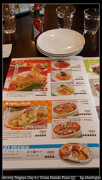 160205 Nagoya Day 6 c Texas Hands Pizza (5).jpg