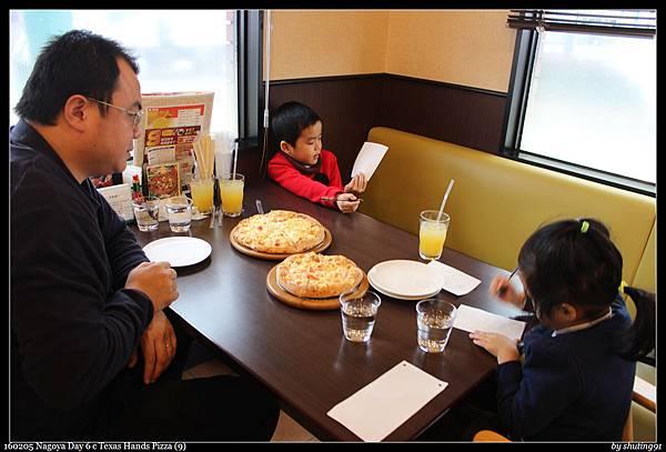 160205 Nagoya Day 6 c Texas Hands Pizza (9).jpg