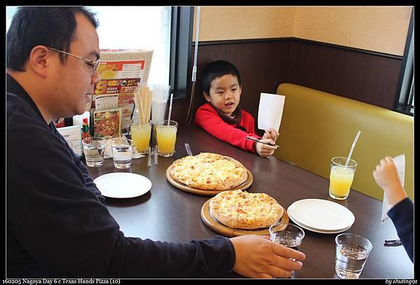160205 Nagoya Day 6 c Texas Hands Pizza (10).jpg