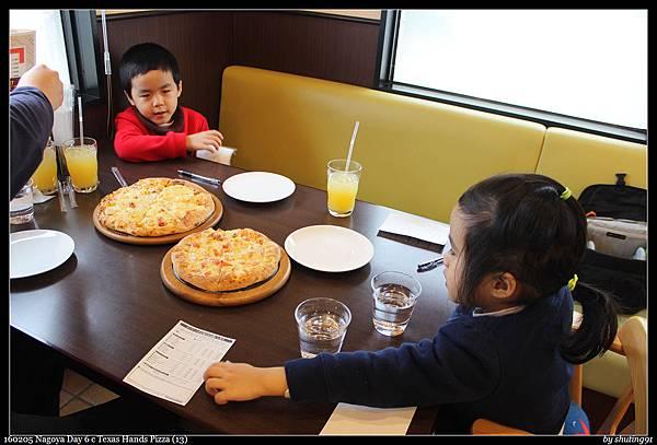 160205 Nagoya Day 6 c Texas Hands Pizza (13).jpg