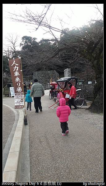 160205 Nagoya Day 6 d 彥根城 (1).jpg