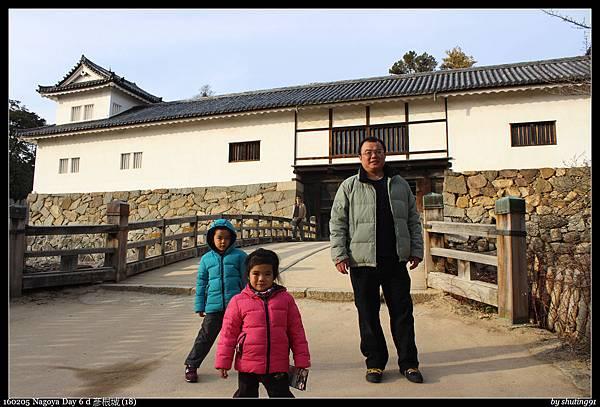 160205 Nagoya Day 6 d 彥根城 (18).jpg