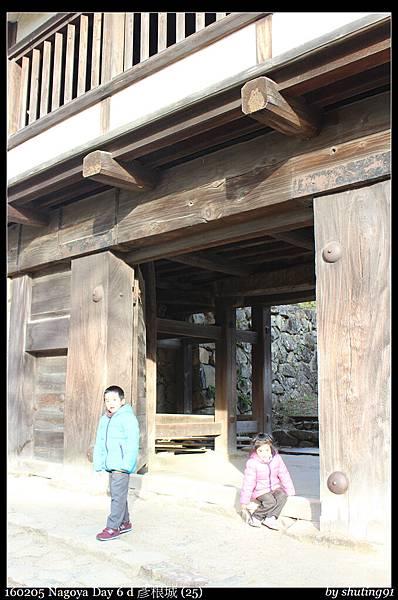 160205 Nagoya Day 6 d 彥根城 (25).jpg