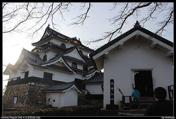 160205 Nagoya Day 6 d 彥根城 (29).jpg