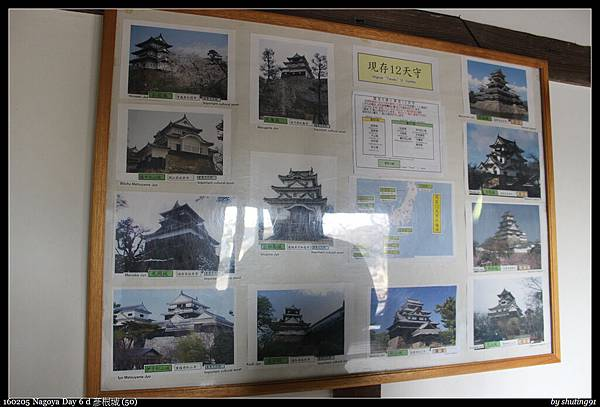 160205 Nagoya Day 6 d 彥根城 (50).jpg