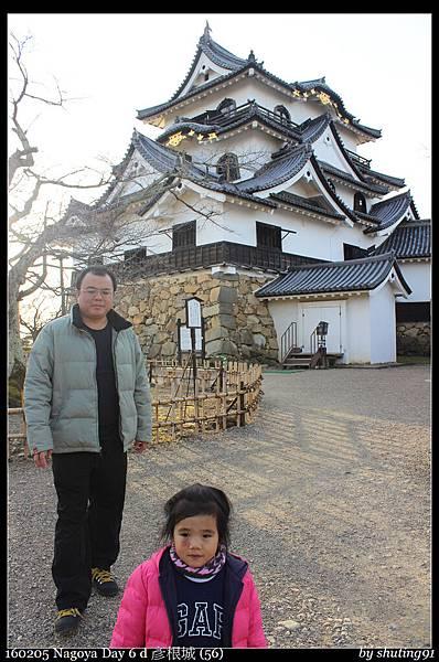 160205 Nagoya Day 6 d 彥根城 (56).jpg
