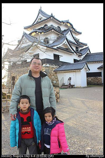 160205 Nagoya Day 6 d 彥根城 (58).jpg