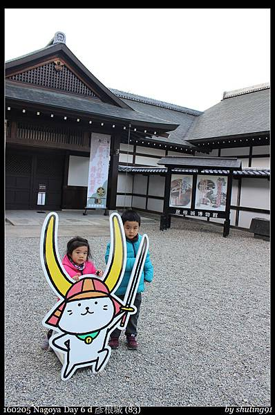 160205 Nagoya Day 6 d 彥根城 (83).jpg
