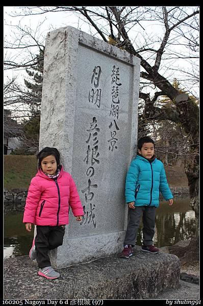 160205 Nagoya Day 6 d 彥根城 (97).jpg