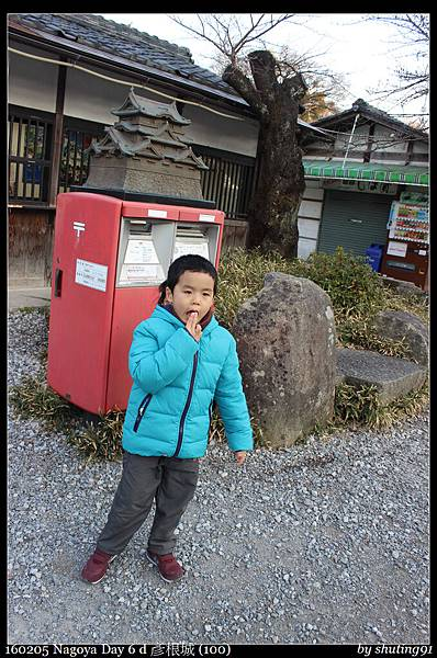 160205 Nagoya Day 6 d 彥根城 (100).jpg