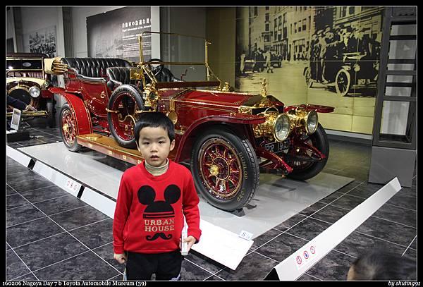 160206 Nagoya Day 7 b Toyota Automobile Museum (39).jpg
