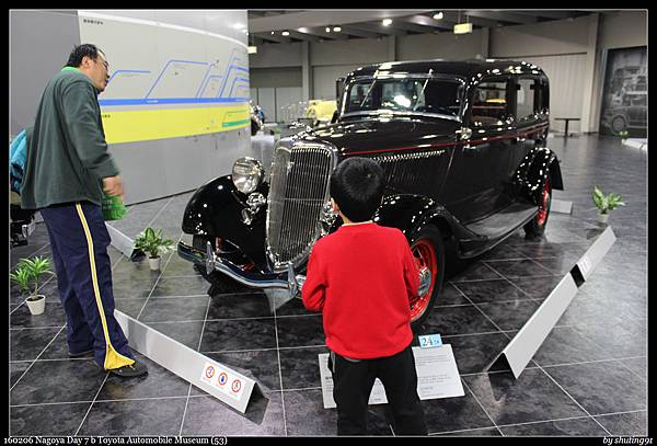 160206 Nagoya Day 7 b Toyota Automobile Museum (53).jpg