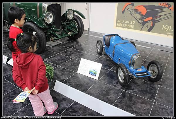 160206 Nagoya Day 7 b Toyota Automobile Museum (62).jpg