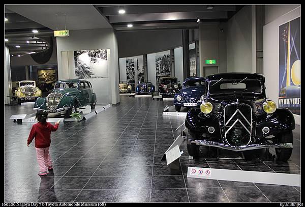160206 Nagoya Day 7 b Toyota Automobile Museum (68).jpg