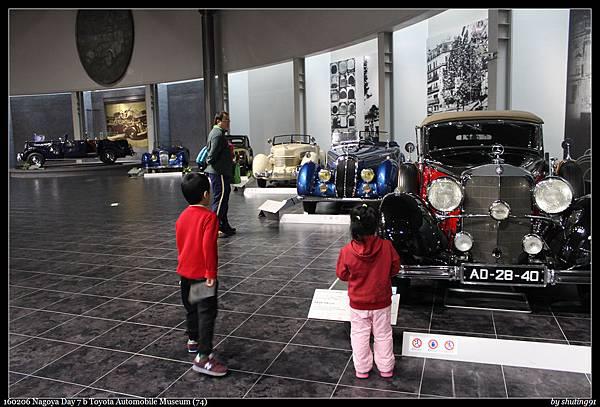 160206 Nagoya Day 7 b Toyota Automobile Museum (74).jpg