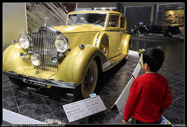 160206 Nagoya Day 7 b Toyota Automobile Museum (76).jpg