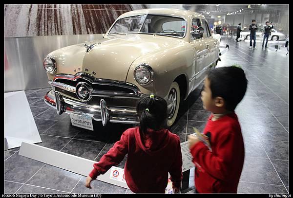 160206 Nagoya Day 7 b Toyota Automobile Museum (87).jpg