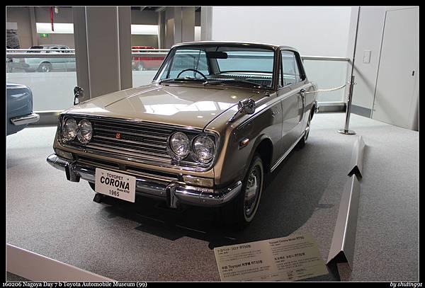160206 Nagoya Day 7 b Toyota Automobile Museum (99).jpg