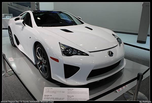 160206 Nagoya Day 7 b Toyota Automobile Museum (105).jpg