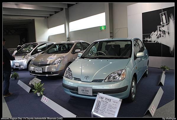 160206 Nagoya Day 7 b Toyota Automobile Museum (106).jpg