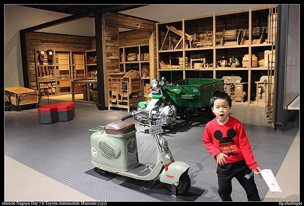 160206 Nagoya Day 7 b Toyota Automobile Museum (131).jpg