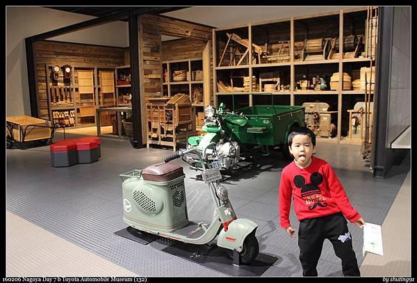 160206 Nagoya Day 7 b Toyota Automobile Museum (132).jpg