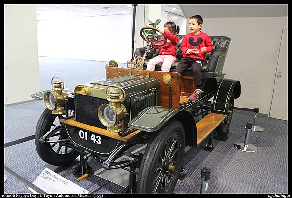 160206 Nagoya Day 7 b Toyota Automobile Museum (153).jpg
