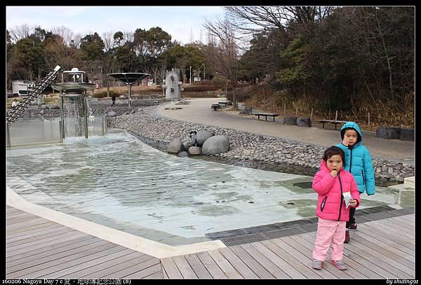 160206 Nagoya Day 7 c 愛・地球博記念公園 (8).jpg