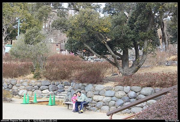 160206 Nagoya Day 7 c 愛・地球博記念公園 (21).jpg
