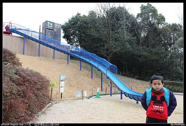 160206 Nagoya Day 7 c 愛・地球博記念公園 (22).jpg