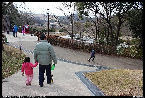 160206 Nagoya Day 7 c 愛・地球博記念公園 (39).jpg