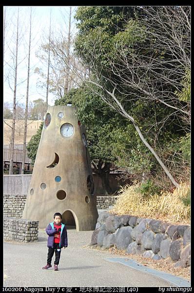 160206 Nagoya Day 7 c 愛・地球博記念公園 (40).jpg