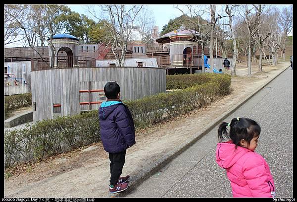 160206 Nagoya Day 7 c 愛・地球博記念公園 (44).jpg